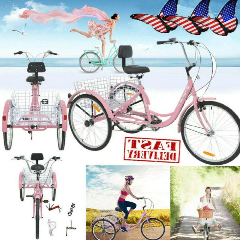 "24"" 7-Speed Trike Adult 3Wheel Tricycle Cruiser Bike+ Front"