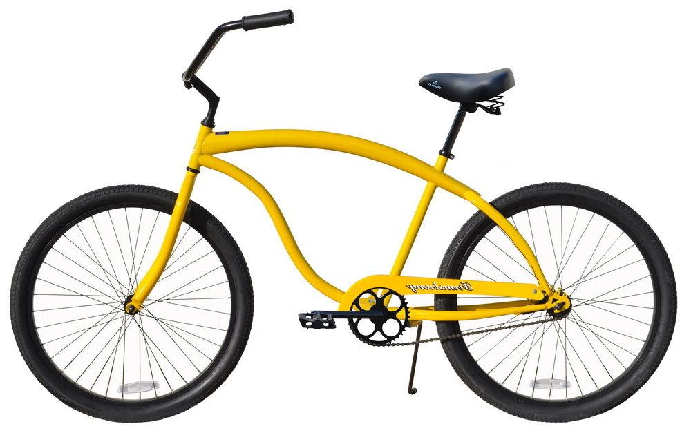 "26"" Men Beach Cruiser Bicycle Bike Bruiser Prestige white"
