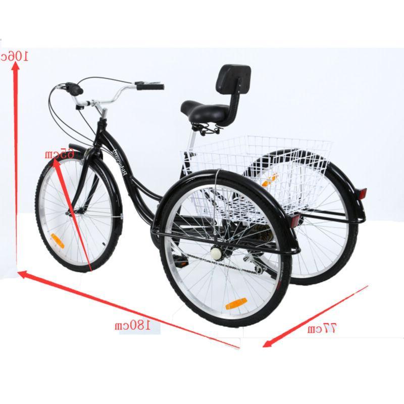 7-Speed Tricycle Trike Bicycle Aluminum Frame 3